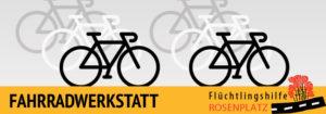 Fahrradwerkstatt @ Limberger Kaserne | Osnabrück | Niedersachsen | Deutschland