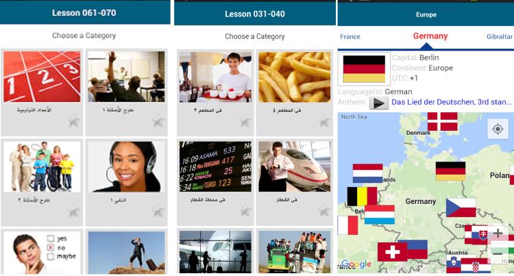 Sprach App