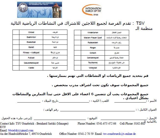 TSV-arabisch